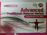 1 Vigamaxx (20 capsules x 500 mg) One month supply