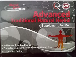 3 - Hard Rod Plus 12 capsules x 500 mg Three Month Supply